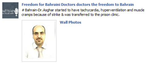 Children of detained Bahrain medics join hunger strike