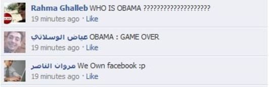 Tunisians launch spam-attack on Obama FB page