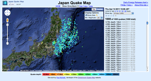 1,000 quakes since Japan's March 11 tsunami