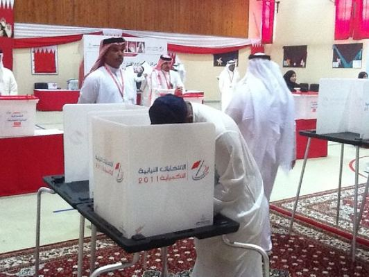 Shiites boycott by - elections in Bahrain after clashes