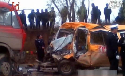 Chinese toddlers killed in school bus crash