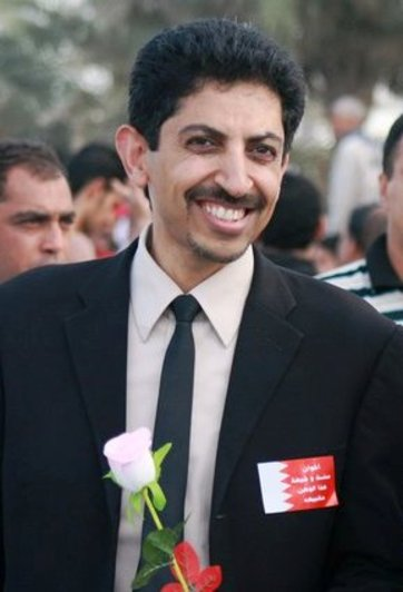 Twitter users call for release of Bahraini hunger striker