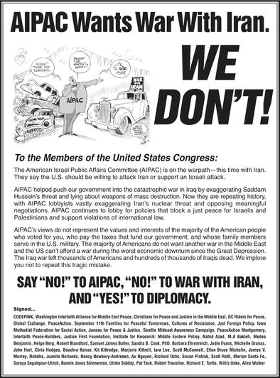 Le risque de cyberattaque est la première des menaces selon les responsables américains de la défense... AIPAC-large