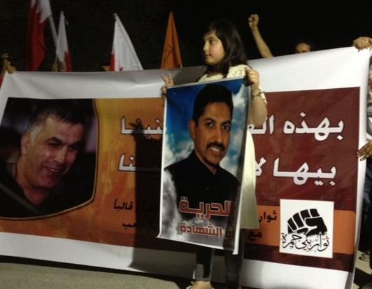 Bahraini human rights defender arrested over Twitter comments