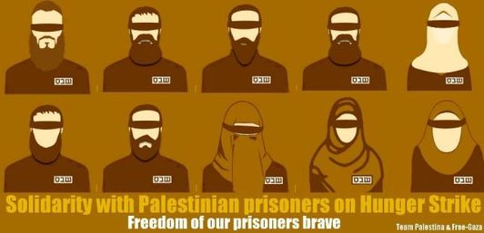 Palestinian prisoners reach deal with Israel to end hunger strike