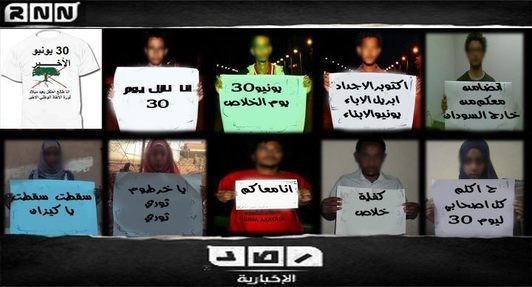 Sudanese student protesters bypass 'censorship' with social media