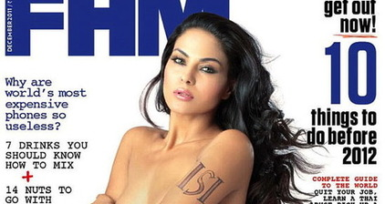 Veena Malik sues FHM over nude cover: FHM sues back