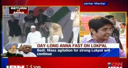 Anna Hazare resumes fasting against Lokpal bill
