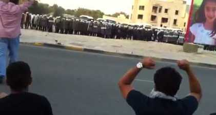 Bahrain police break up #OccupyBudaiya protest