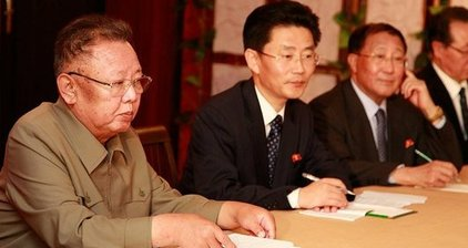 North Korea's 'dear leader' is dead COPY