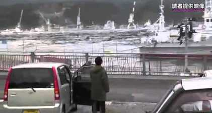 2011 on Storyful: Japan feels full force of mother nature