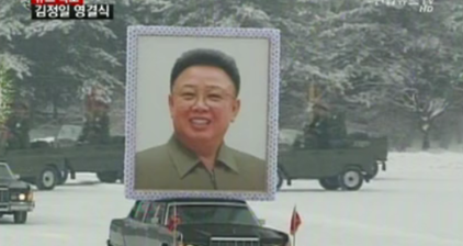 North Korea's 'Dear Leader' honoured in state funeral