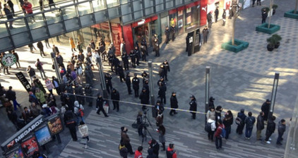 iScuffle at Beijing Apple store over iPhone 4S sales
