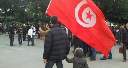 Together, apart: Tunisians mark revolution's anniversary