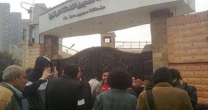 Release of Egyptian blogger Maikel Nabil postponed