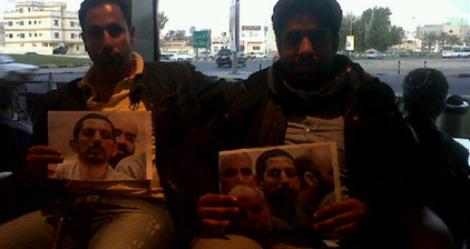 Bahraini prisoners 'beaten' for hunger strike action