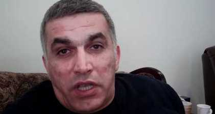 Bahraini activist's video message explains family protest