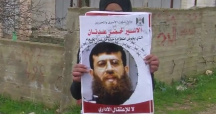Palestinian hunger striker in 'immediate danger of death'