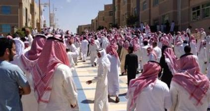 Campus revolt: Saudis demand #KKU regime change