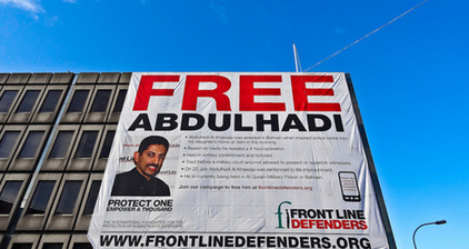 Campaign steps up amid fears for Bahraini hunger striker