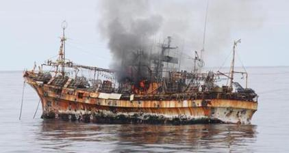 US Coast Guard sinks Japanese ghost ship