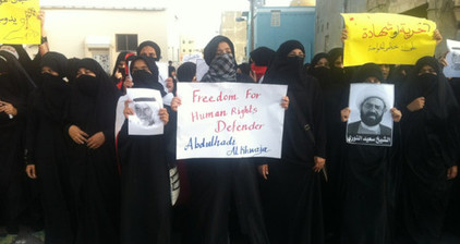 Bahrainis step up protests for ailing hunger striker