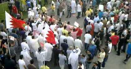 Bahraini protesters turn heat on Formula One in first 'Day of Rage'