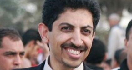 Fears grow over missing Bahraini hunger striker Al Khawaja