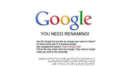 Iranians confront Google over missing 'Persian Gulf' label
